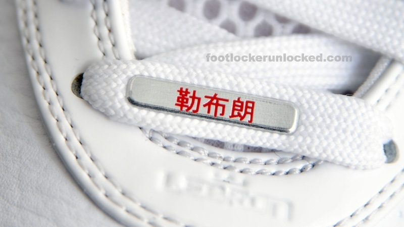 Nike_air_max_lebron_viii_white_red_china__6_