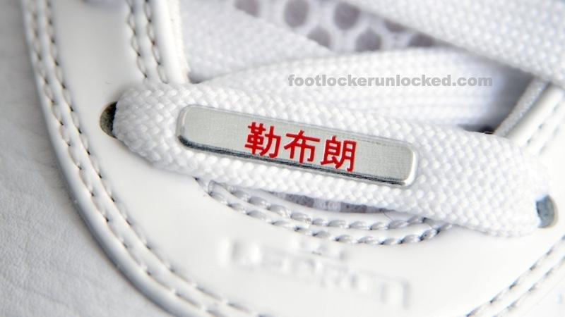Nike_air_max_lebron_viii_white_red_china__6_
