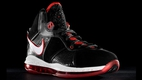 Air Max LeBron 8