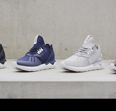 Bigthumb_foot_locker_unlocked_adidas_tubular_1